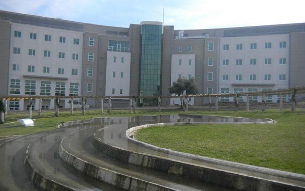 PAÜ Araştırma Laboratuvar Merkezi
